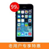 【517网购节老用户专属】iPhone5s(A1530) 16G