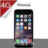 苹果(APPLE)iPhone 6/iPhone 6 Plus 六模全兼容版(FDD-LTE/TDD-LTE/WCDMA/TDS/EVDO/GSM)