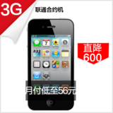 【老用户】iPhone4S 8G