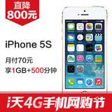 【苹果 iPhone 5s 4G版】 默认开通炫铃升级版 次月生效
