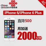 iPhone6 Plus 16G 4G全国套餐合约机