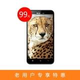 【老用户专享特惠】联想(Lenovo) A916