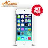 【双十一4G狂欢节】iPhone 5s (A1530) 联通4G版  4G全国套餐合约机【校园专享】