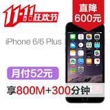 【苹果 iPhone 6/ 6 Plus】默认开通炫铃升级版和一张副卡 次月生效