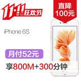 【iPhone 6s /iPhone6s Plus】默认开通炫铃升级版和一张副卡 次月生效   全面兼容国内2/3/4G网络