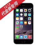 【双十二代金券专用】苹果(APPLE)iPhone 6 16G