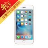 【年货节代金券专用】iPhone 6s