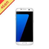三星(Samsung)GALAXY S7 edge  (SM-G9350) 4G全国套餐合约机ZD0070
