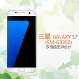 【推荐】三星(Samsung)GALAXY S7 edge  (SM-G9350) 4G全国套餐合约机