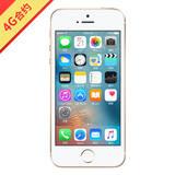 【老用户换机】苹果(APPLE)iPhone SE 4G全国套餐合约机ZD0071