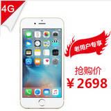 【老用户专享半价特惠】 iPhone 6s 16G