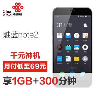 魅族 魅蓝NOTE2 16G 报价 参数 图片,联通智能3G合约手机 中国联通