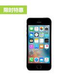 【直降100】苹果 iPhone SE