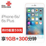 【iPhone 6s /iPhone6s Plus】 全面兼容国内2/3/4G网络