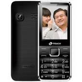 【内购特惠】天语T2直板按键联通移动2G老人机学生手机爆款热销 正品保证