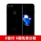 【联通官方】iPhone 7/苹果7 128G版 全网通裸机国行正品使用招联信用付 立享6期免息分期