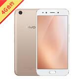 【新用户】vivo X9s Plus 4G全国套餐合约机  HYJ
