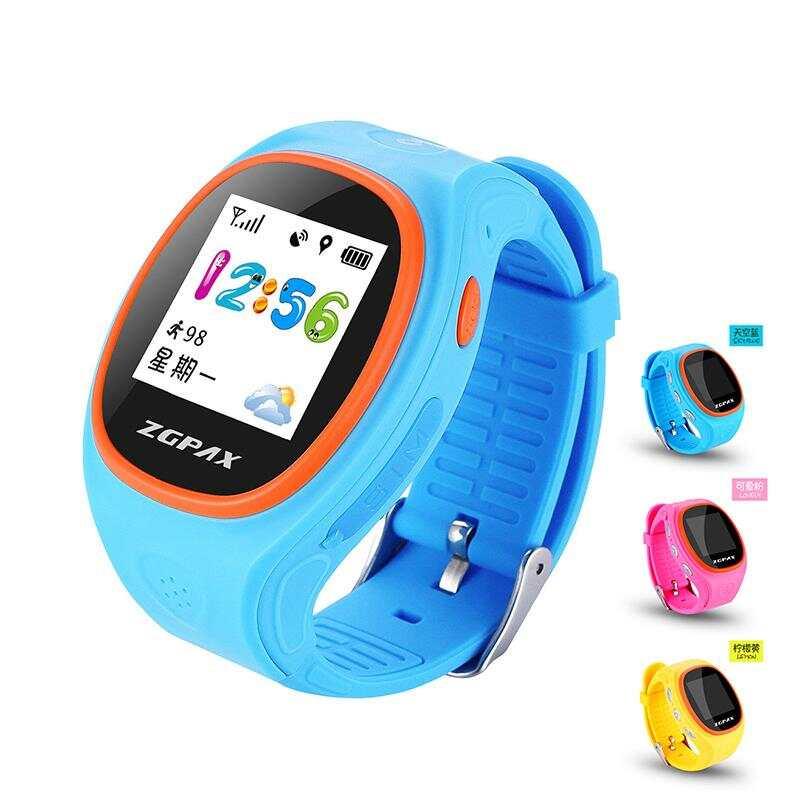 平安星 儿童智能手表男士定位电话手表手机插卡通话gps防水防丢学生