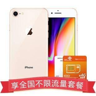 Phone8 256G手机 iPhone8 256G手机 Apple 苹果 iPhone 8 256GB