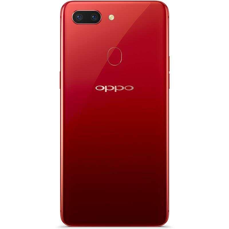 oppo r15梦境版报价,参数,图片,联通智能3g合约手机—