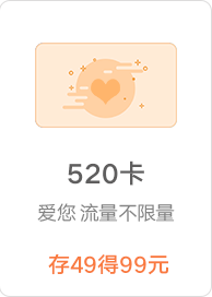 520小冰神
