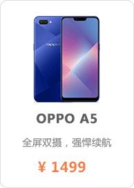 OPPO A5