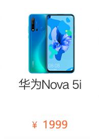 Nova 5i