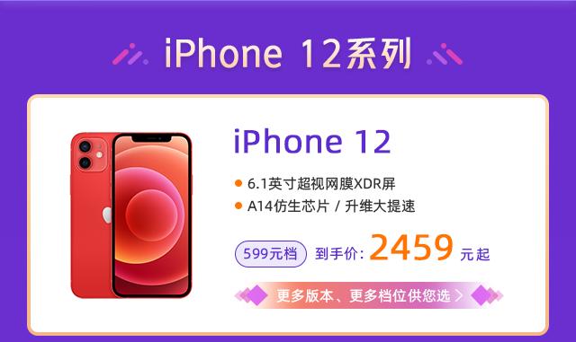 5G焕新季-手机1
