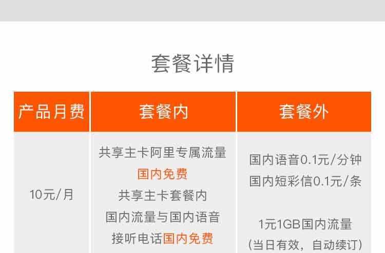 qinqing_desc_04