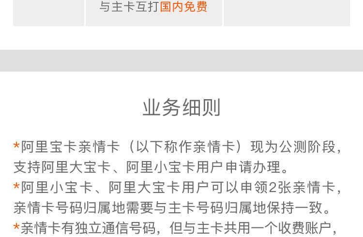 qinqing_desc_05