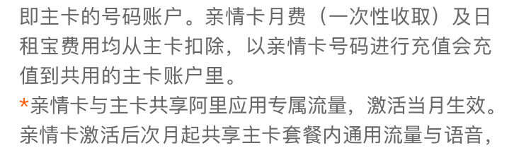 qinqing_desc_06