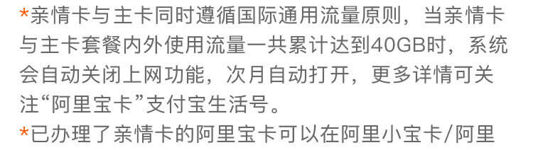 qinqing_desc_08