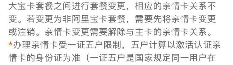 qinqing_desc_09