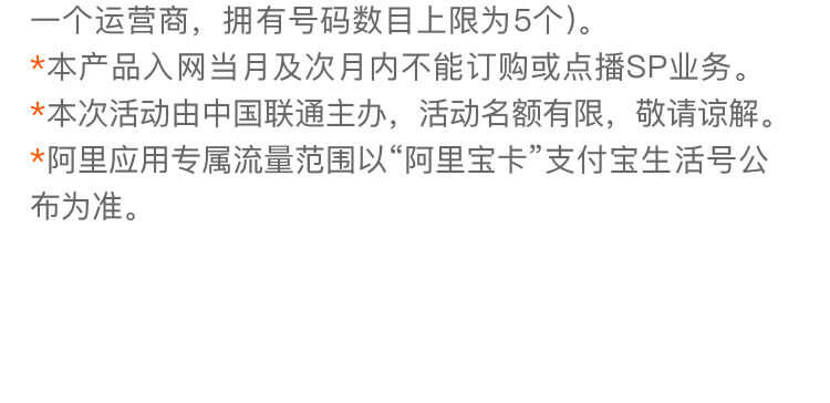 qinqing_desc_10